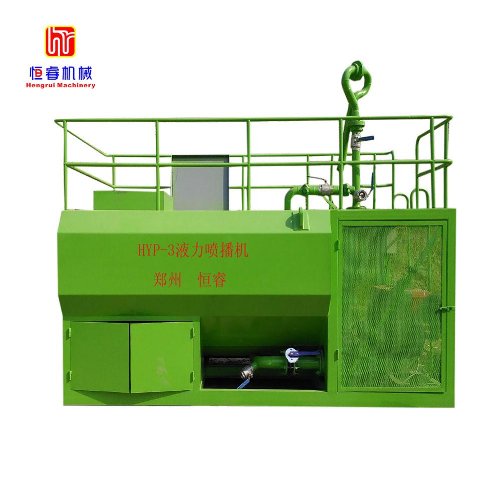 hydraulic spraying machine