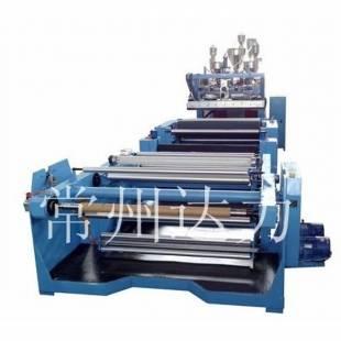 Cast film machine (single and multi-layer co-extrusion)