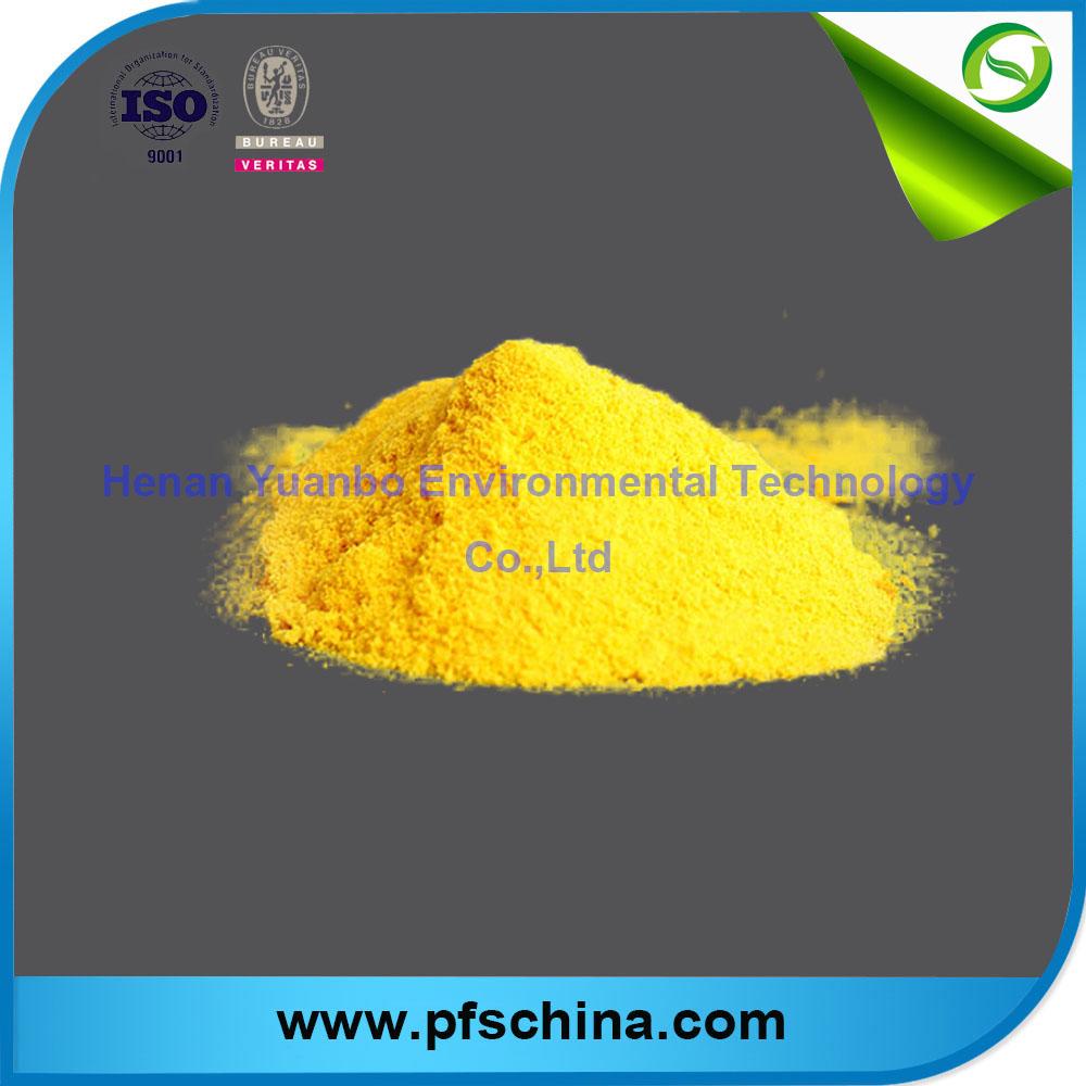 polyaluminium chloride coagulant