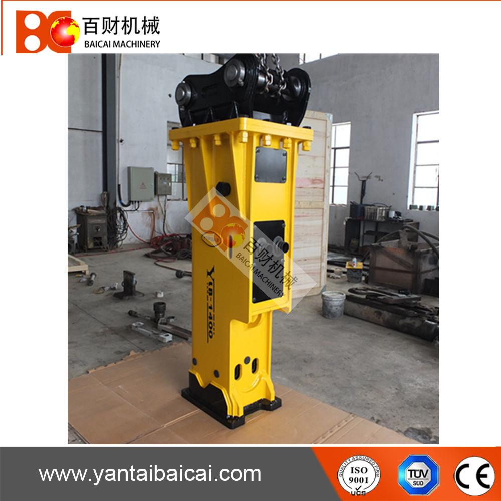 High quality excavator hydraulic rock breaker hammer