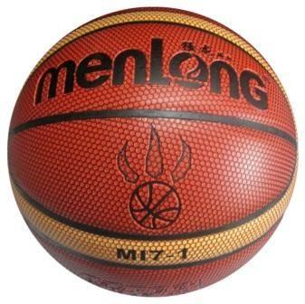 Improvel Pu 7# Basketball