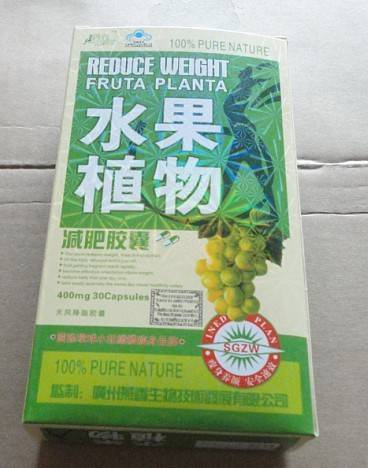 100% pure nature Reduce weight Fruta Planta slimming capsule