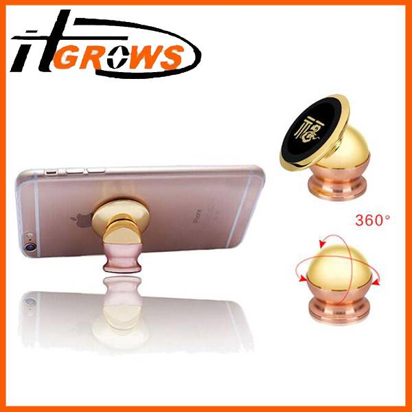 Magnetic Phone Mount Mobile Phone Holder