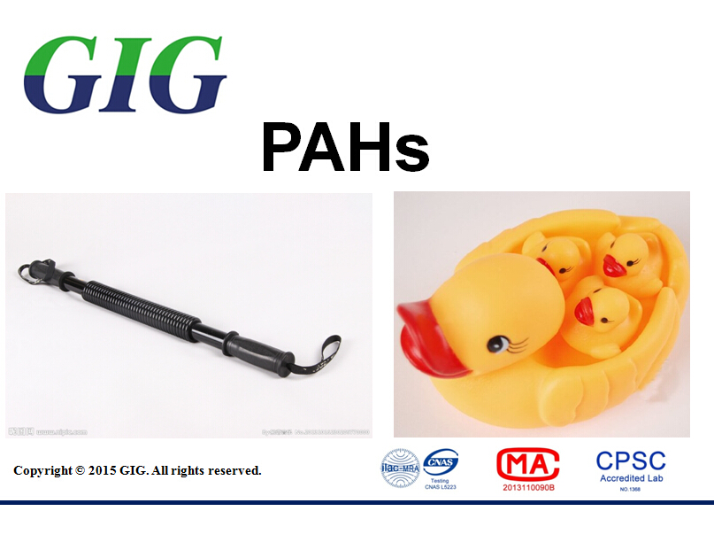 PAHs test service in china