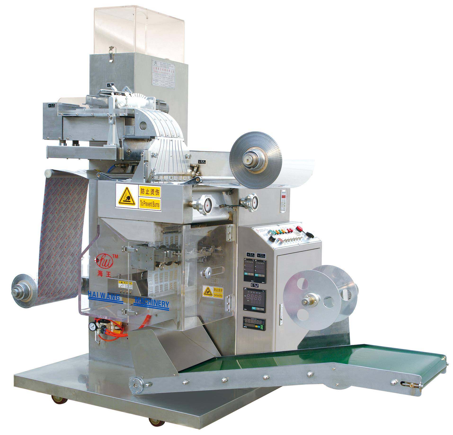 Aluminum Packing Machine