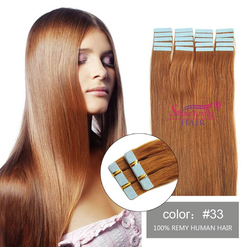 PU weft hair extensions #33