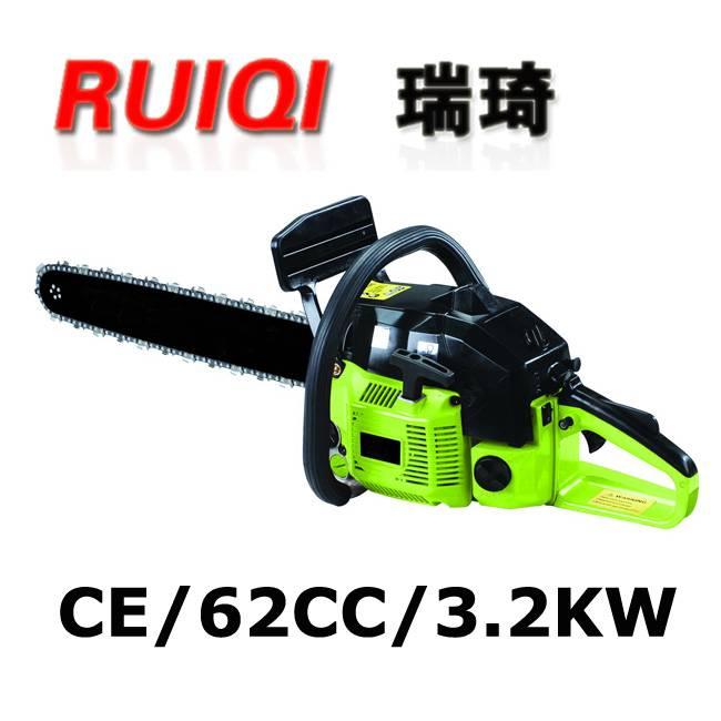 6200 62cc gasoline 2-stroke chain saw