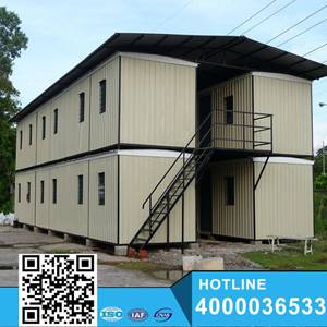 Low Cost Prefabricated House Container Plans For Sale