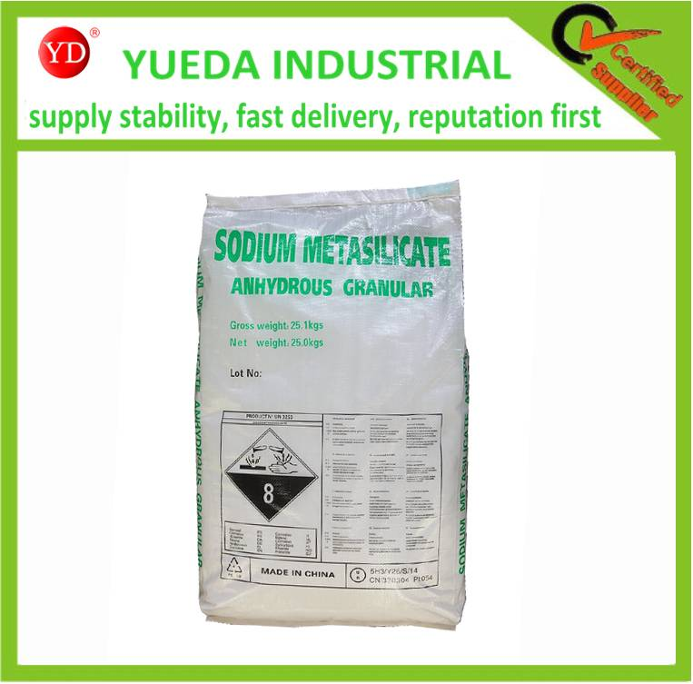 Sodium metasilicate anhydrous  (granular)