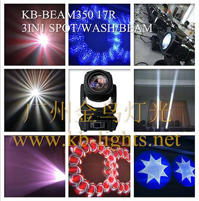 350W 17R LED stage lights 3in1