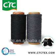 cotton yarn for glove