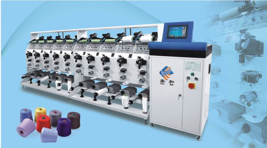 TH-17 High speed precision winding machine for yarn/thread rewinding
