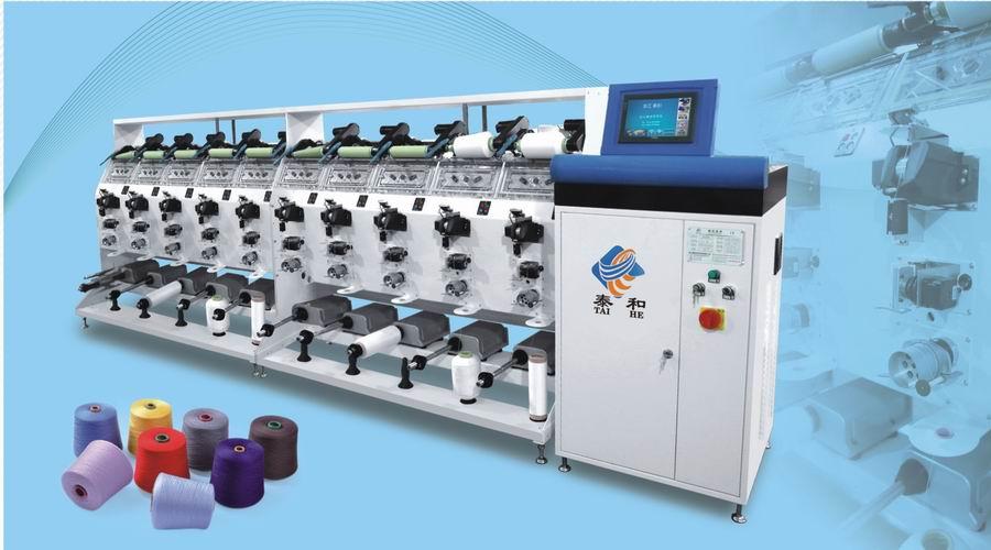 TH-17 High speed precision winding machine for yarn/thread rewinding