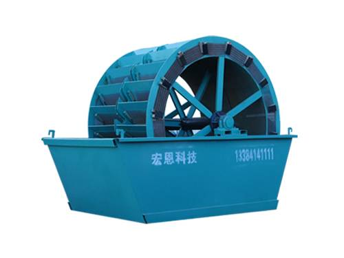 Tailings sand washer (Iron powder concentrator, Iron powder dehydrator)
