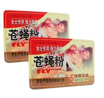 Women Sex Products Cangyingfen Sex Powder