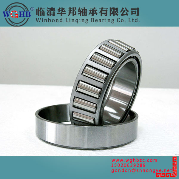 Linqing Winbond bearing CO.,LTD
