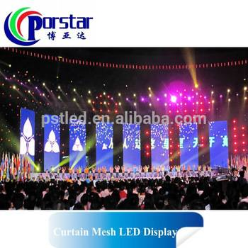 china p8.928mm/P6.944mm full color images led curtain display