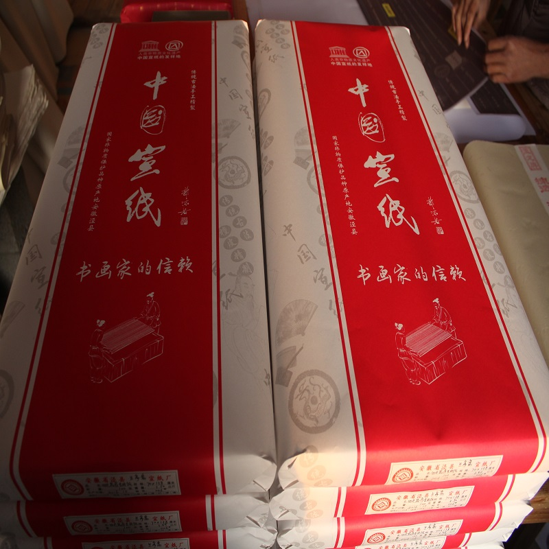 xuan paper or rice paper