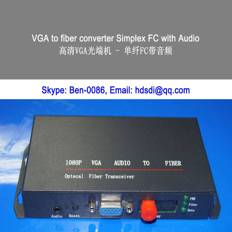 1ch VGA to fiber optic converter with 1ch audio