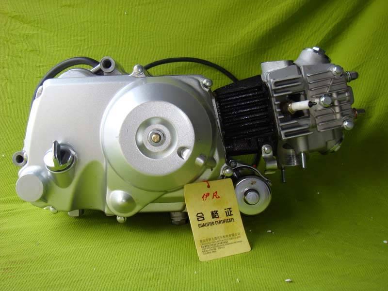 70cc motrocycle engine