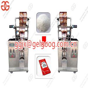 Coffee Powder Packing Machine On Sale|Milk Powder Packing Machine