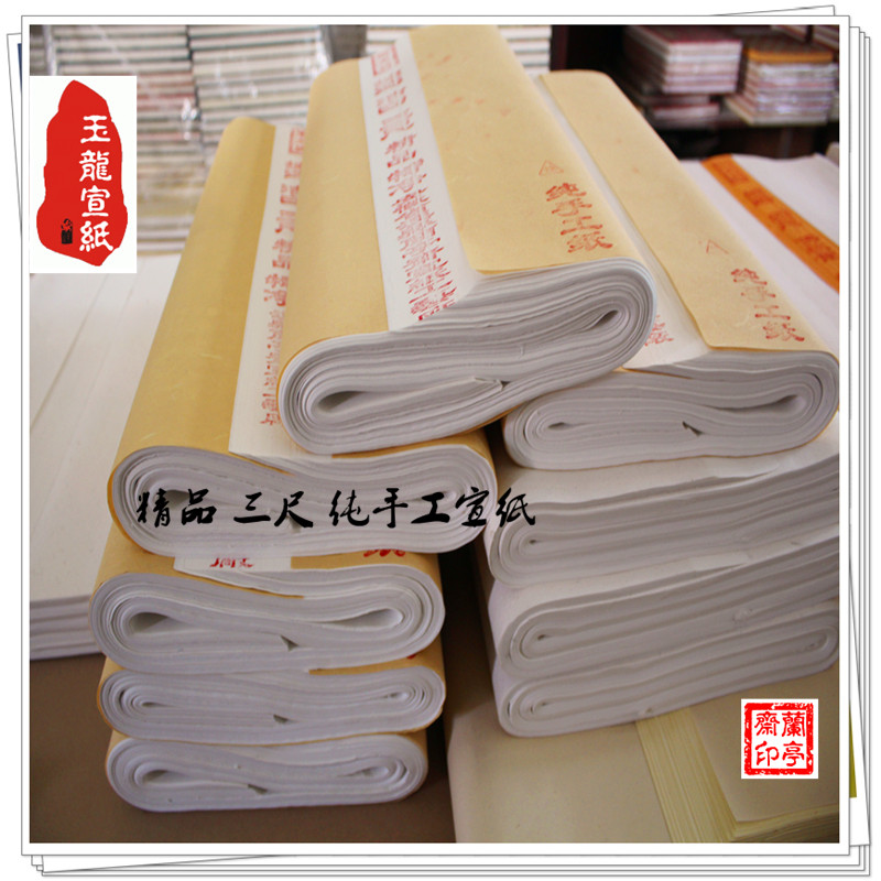 xuan paper color paper from China