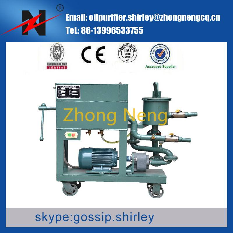 Plate Press Oil Cleaner Oil Purification Oil Purifying Machine LY