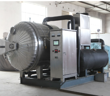 Plant vacuum freeze dryer in the dried fruit& vegetable processing