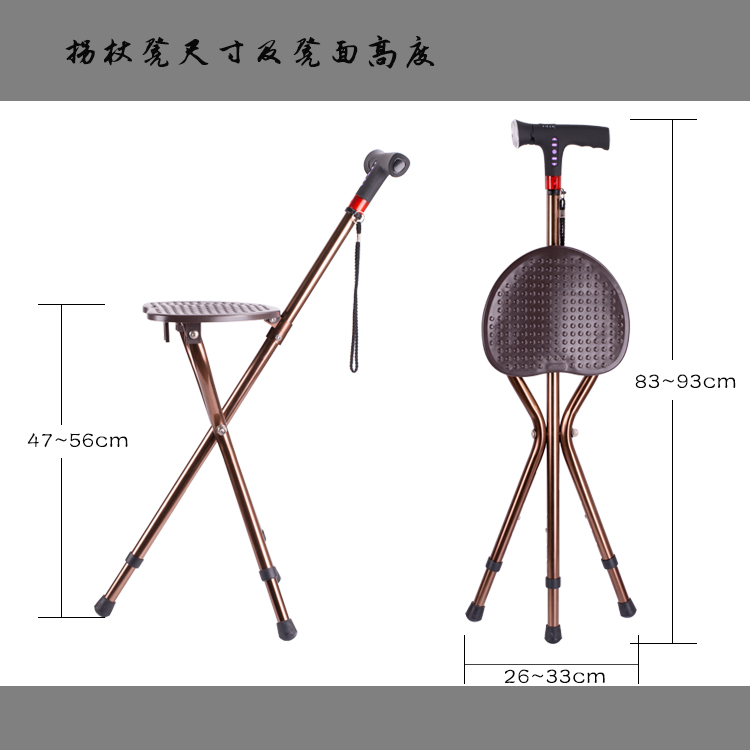 foldable walking stick with seat LT-1003SH