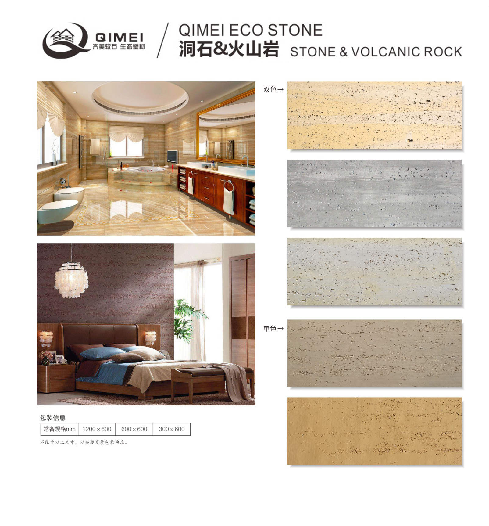 China hole stone pattren flexible and durable eco-stone