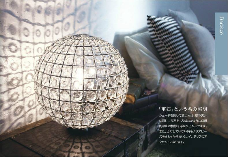 crystal ball table lamp or pendant lamp