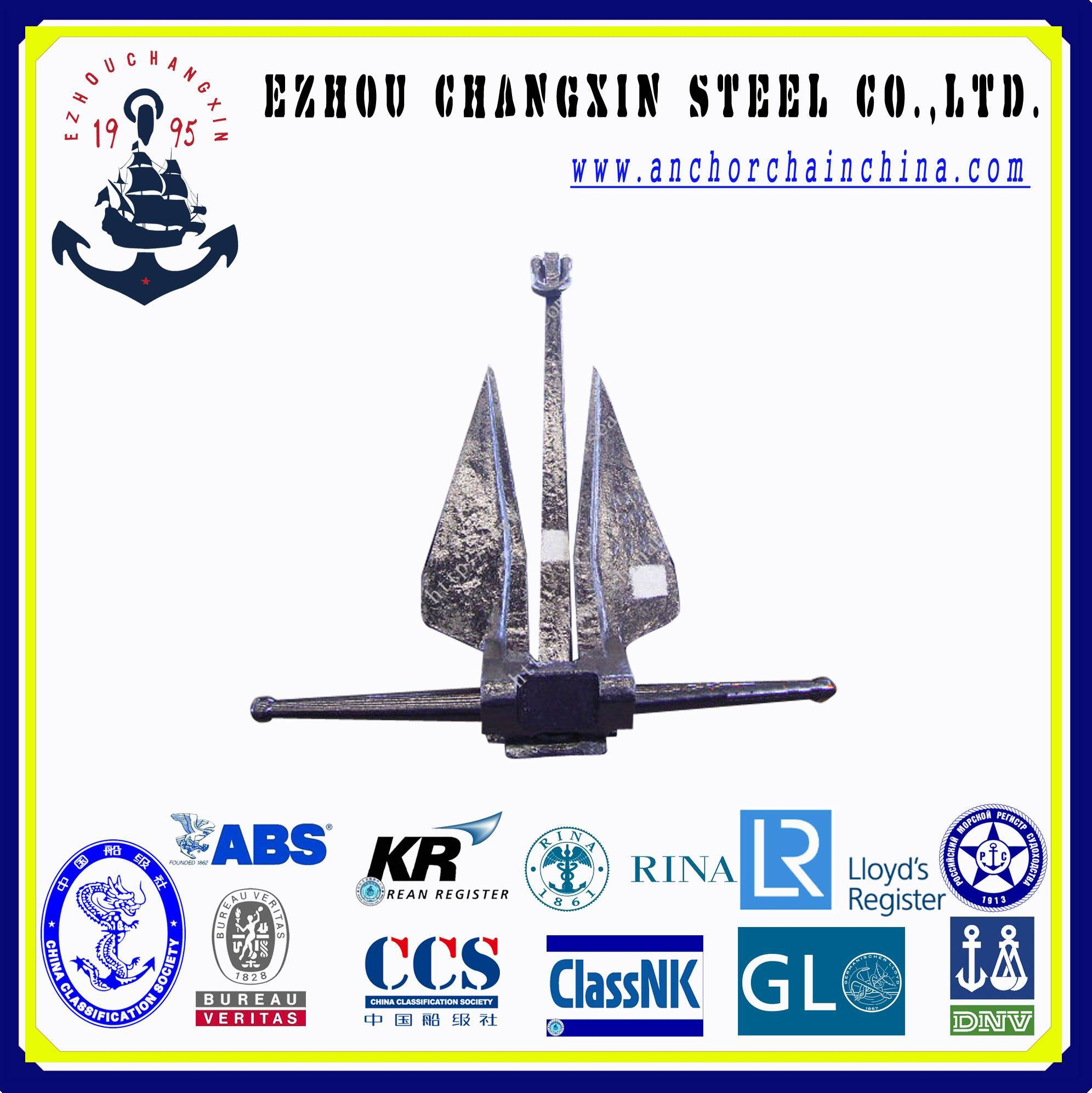 The worldsale ship anchor Danforth High Holding Power Anchor  for sale in china