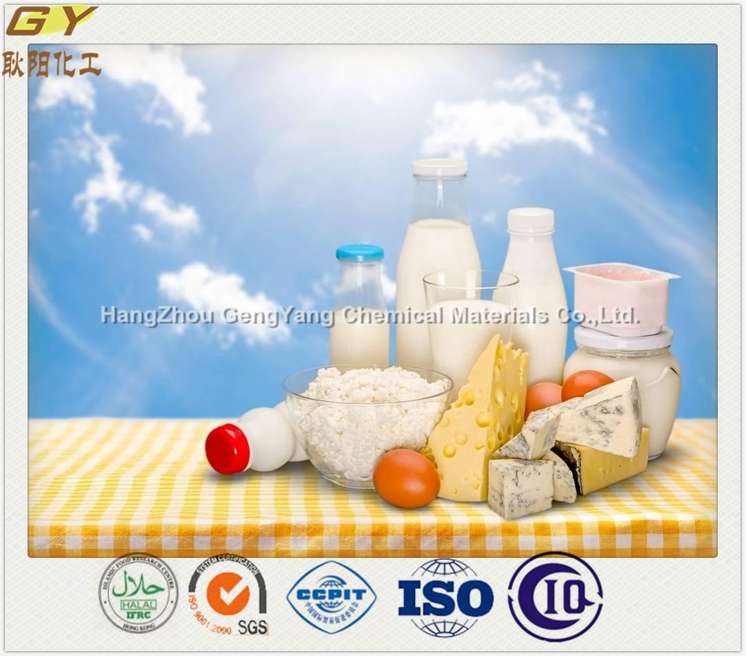 Propylene Glycol Monostearate Food Grade Emulsifier Pgms E477