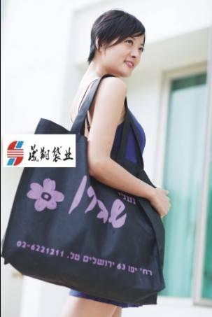 Nonwoven shopping bag, non-woven bag, non woven bag