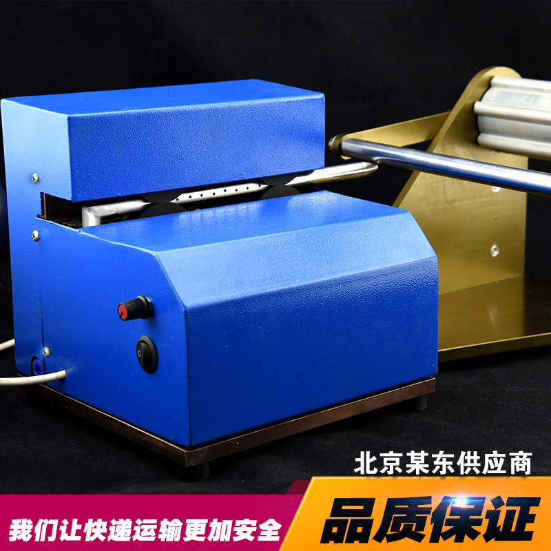Alibaba China wine bottle bag air bubble bag making machine inflator