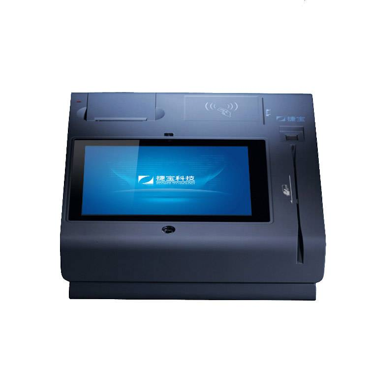 Jepower Android payment POS terminal with wifi/bluetooth/3G/Magnetic strip card/NFC/RFID/GPS/IC card