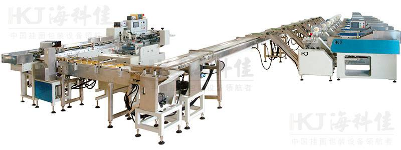 full automatic food packaging machine