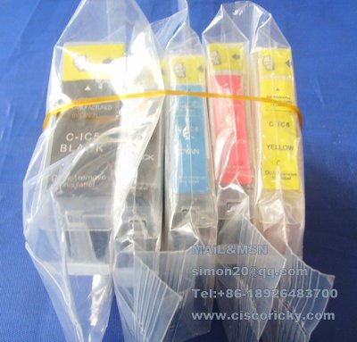 PGI-520/CLI-521 refillable cartridge