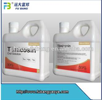 Factory direct supply  Tilmicosin Oral Solution