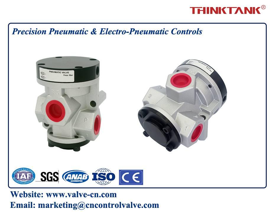Pneumatic Volume Booster