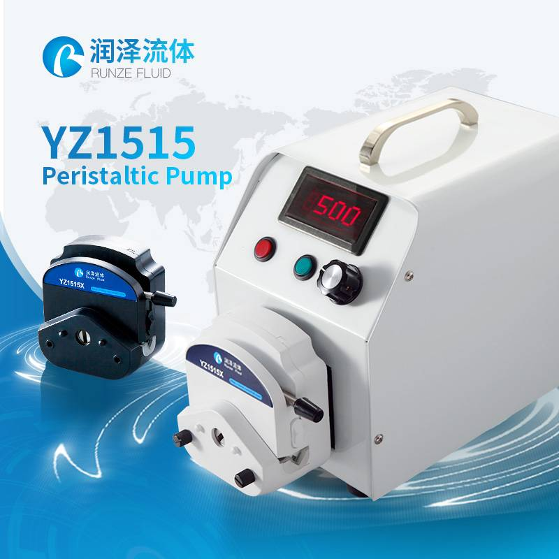 YZ1515x peristaltic pump