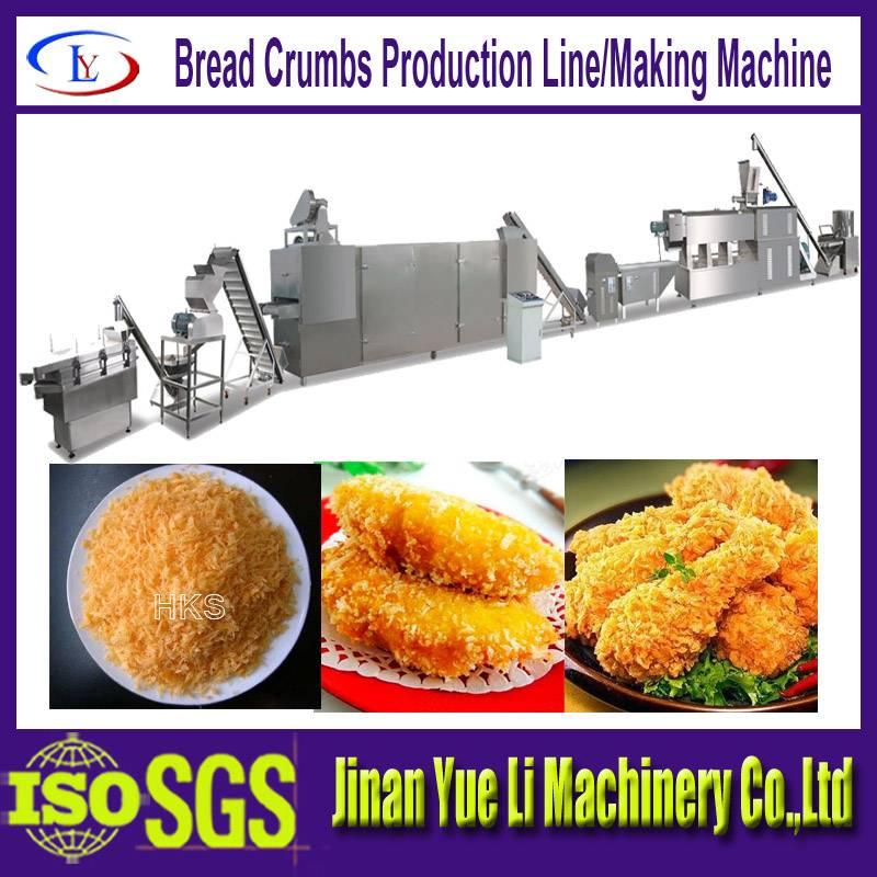 Hot Sale Bread Crumb machine/Production line/Processing line