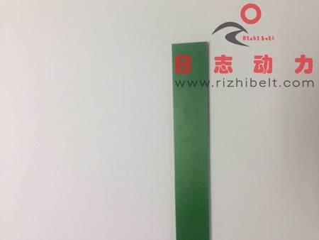 Ammeraal PVC 2.0 antistatic conveyor belt