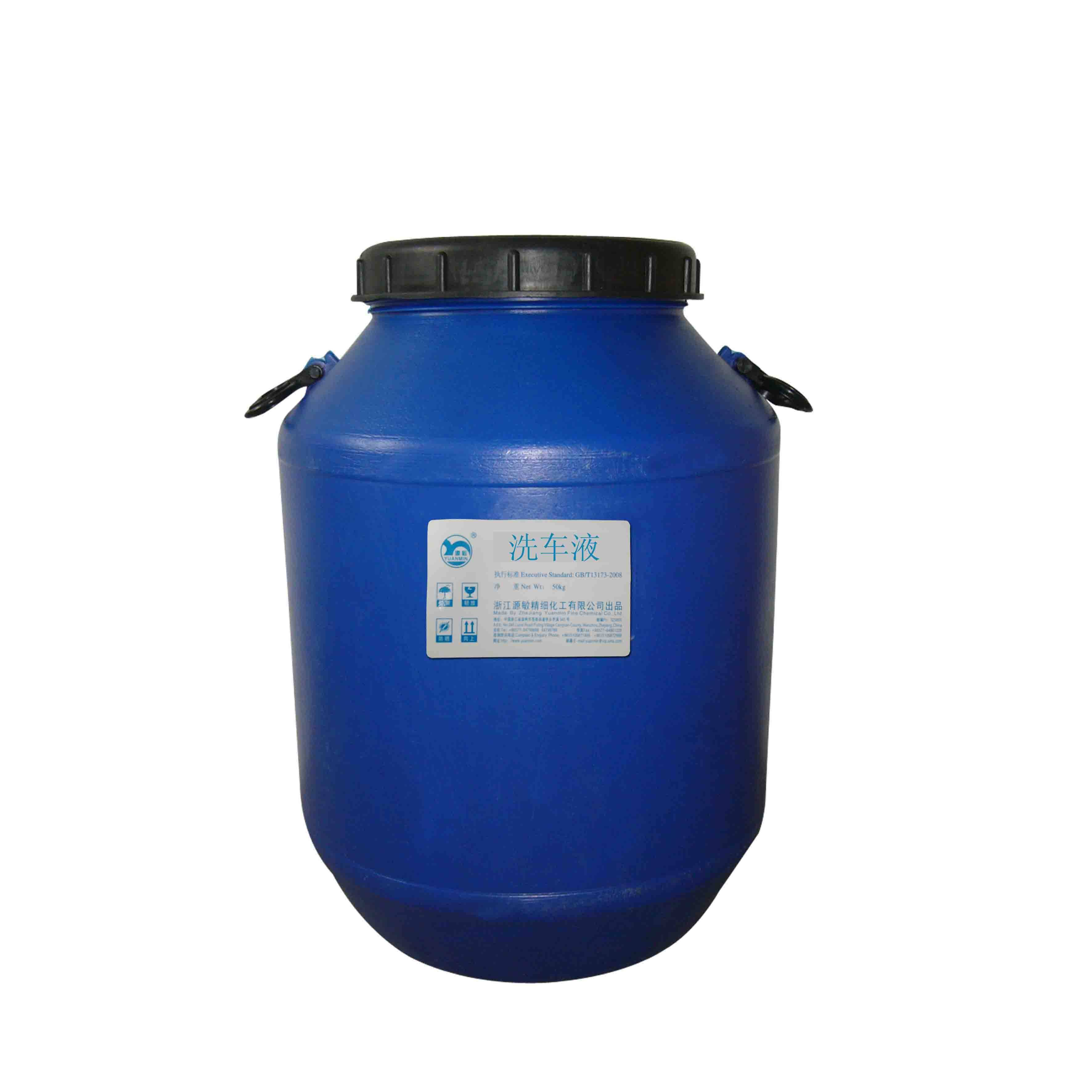 Car Wash Liquid Raw Material, Concentrated Daily Chemicals; Accept OEM