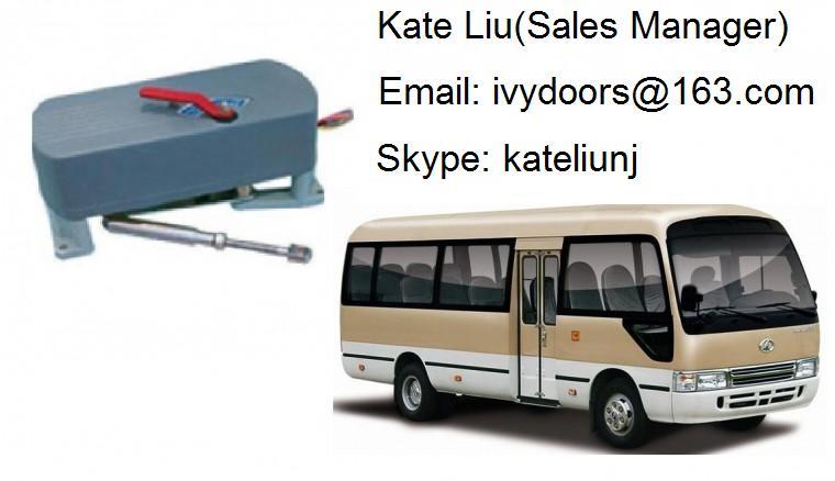 Coaster bus door mechanism/motor/pump/opener/actuator/engine/operator/drives