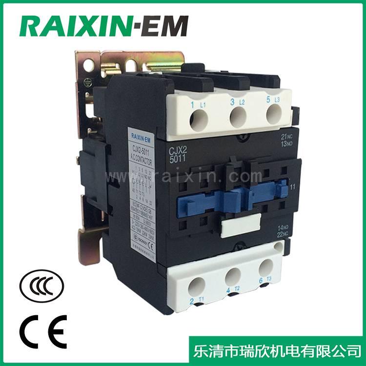 CJX2-5011 AC Contactor