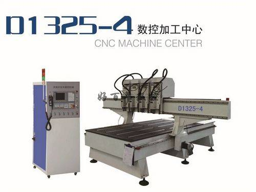 4 axis wood cnc router woodworking machine with CE
