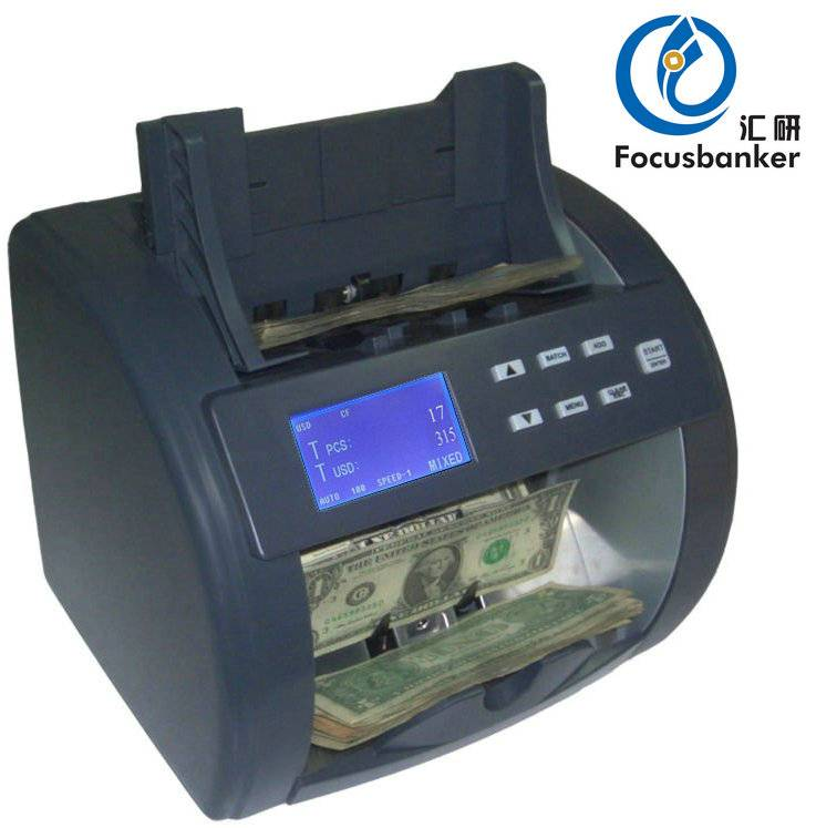 Advanced currency discriminator / mixed value counter read & print USD Serial Number