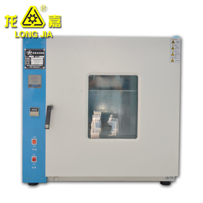 LH-401B Heat Aging Test Oven