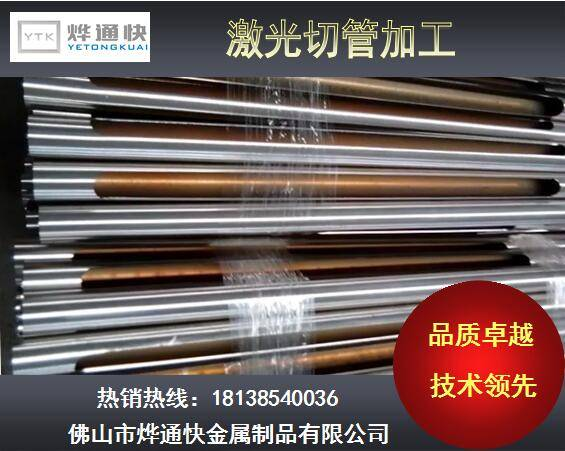 hot sale Laser Cutting Slotted casing pipe for tp201 304 316 welded/seamless tube